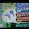 【ポケモンサンムーン】「水タイプ統一」でシングルレート1800まで来たから褒めて(オニシズクモ パルシェンなど)