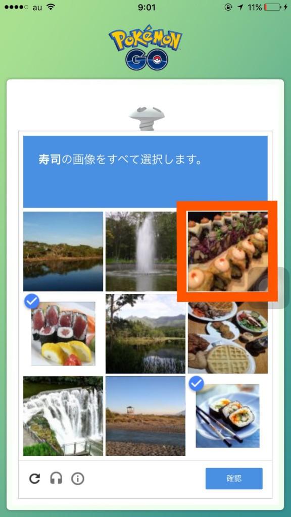 FCALSHN9VC.jpg