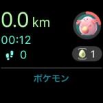 【ポケモンGO】AppleWatch(アップルウォッチ)対応来たぞ!使い道や効果は?→卵孵化とポケストップ回収に使える