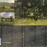 【FF15】ヴェルサスFFストーリーがリーク!野村の語っていたのは究極の幻想なのか…