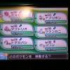 【ポケモンサンムーン】「がくしゅうそうち」オフ勢がついに四天王に挑戦