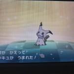 【ポケモンサンムーン】ミラクル交換で奇跡!特訓済Lv100ミミッキュが送られてきた・・・