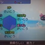 【ポケモンサンムーン】「ナマコブシ」は初見殺し、豊富な技で強い!てんねんナマコ、とびだすなかみなど