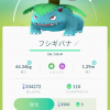 【サンムーン】ポケモンの「くさタイプ」の技って弱すぎ!?炎や水に比べて不遇すぎだろ…