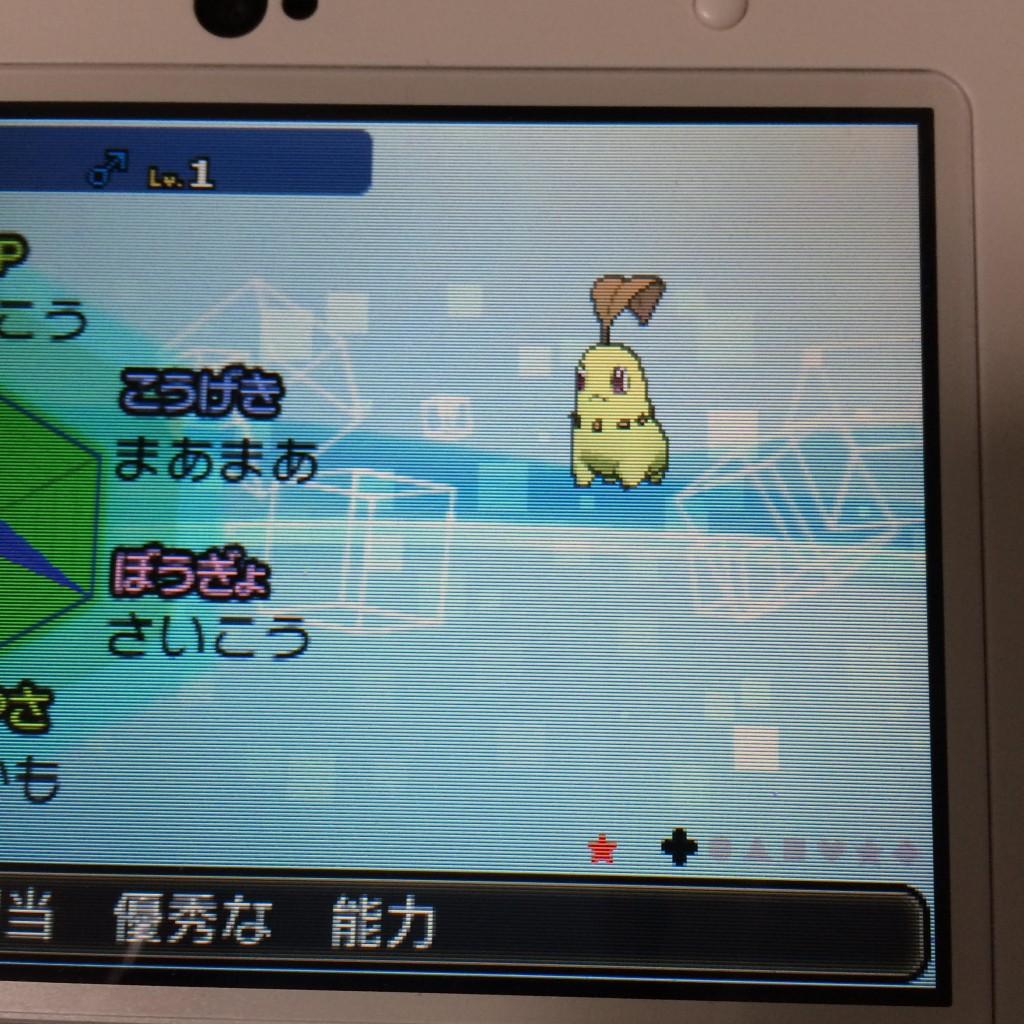 nozomi-1483697021-14-0.jpg