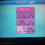 【ポケモンサンムーン】「5世代産」は使えないので注意!次のシーズンからは使える?