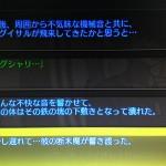 【ダンガンロンパV3】「モノクマ・キーボ」の見せしめ死がヤバイ!(伏線・ネタバレ・死亡・生存)
