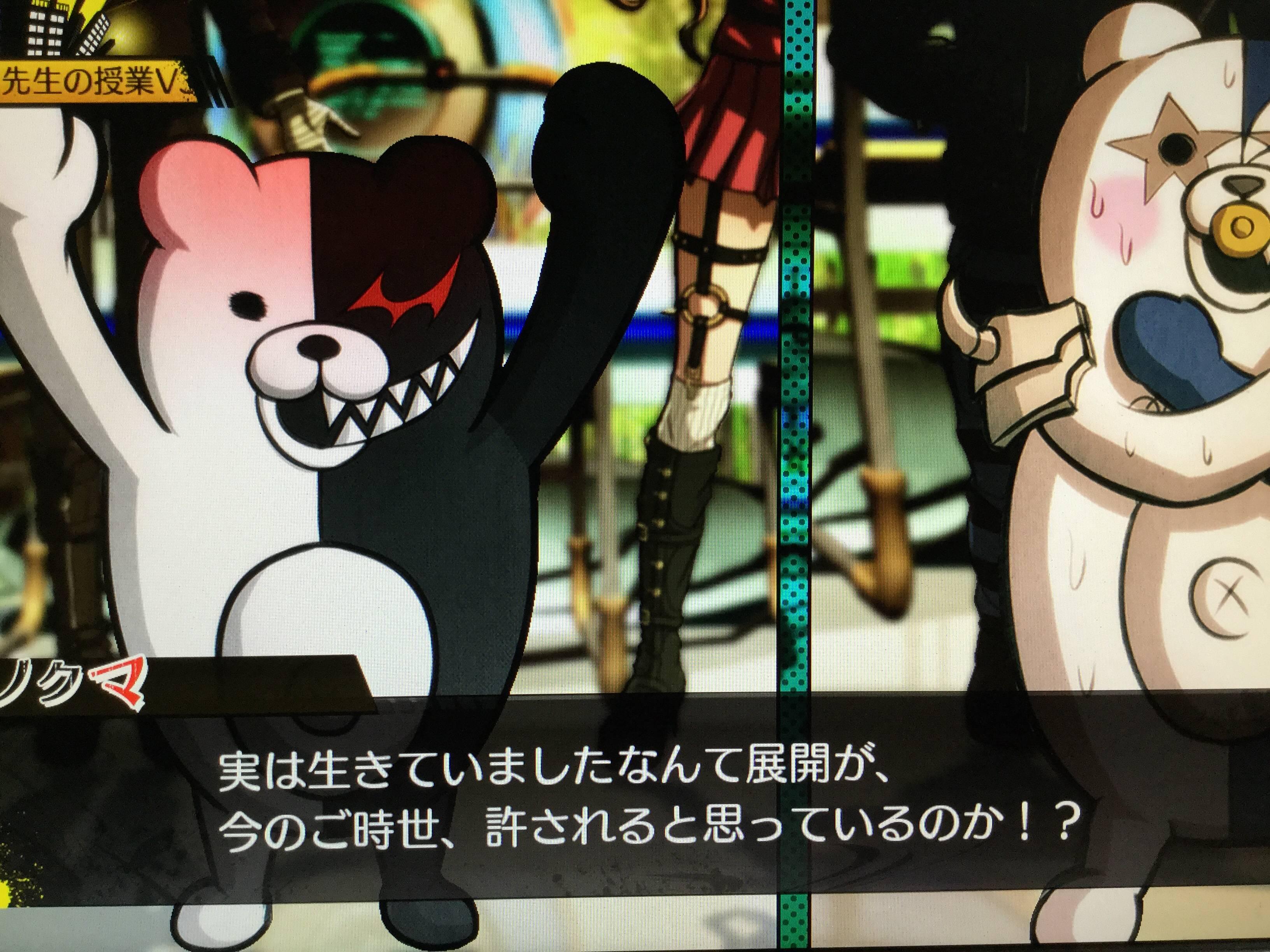 toro-1484117176-109-1.jpg