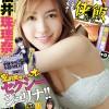 【SKE48】「10代ラスト」松井珠理奈がセクシーカットを披露!