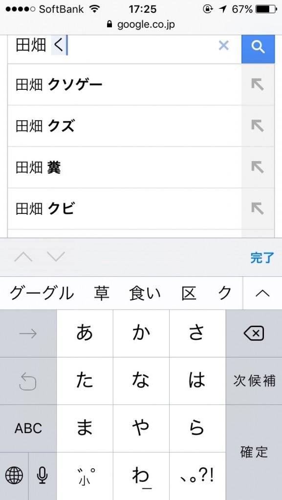 nozomi-1487422690-52-0.jpg