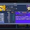 【FFディシディア】クラウドの新武器は強い?ヴァニラの数少ない存在価値潰してない?