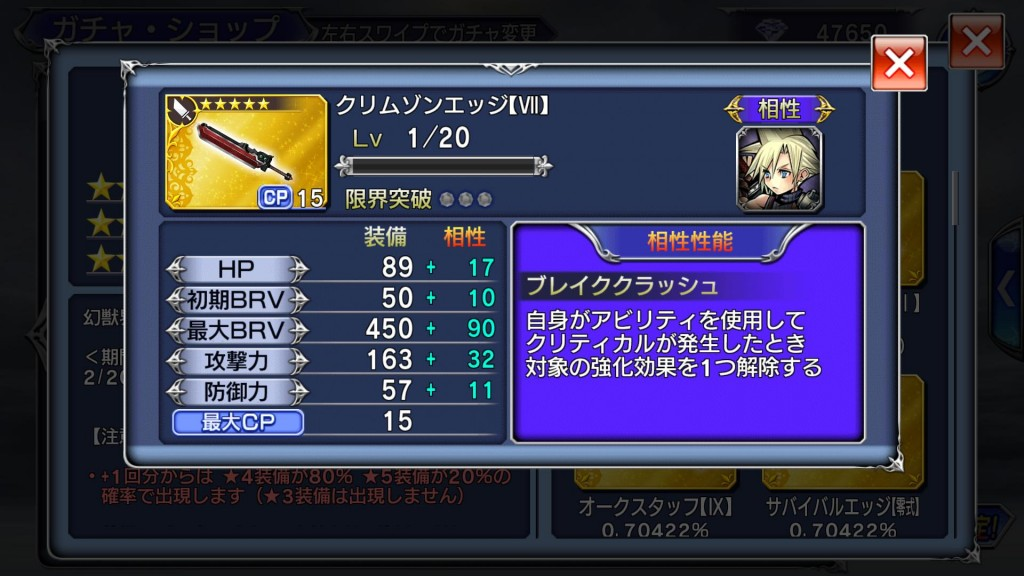 nozomi-1487514905-110-0.jpg