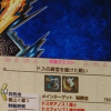 【ダブルクロス MHXX】ギアノス・ドスギアノスの復活が確定!