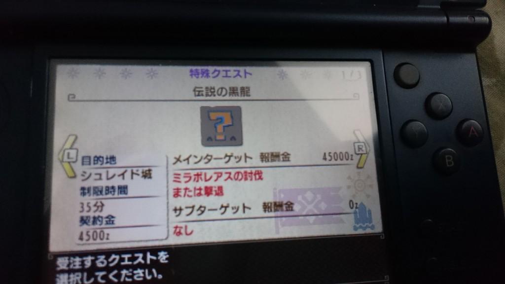 nozomi-1489794177-206-0.jpg