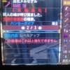 【MHXX】レア10武器「真名メルセゲル」の究極強化が厨二すぎるwwwww