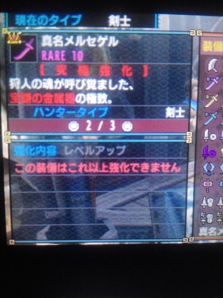 nozomi-1489835654-206-0.jpg