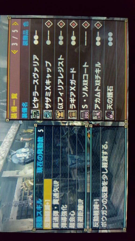 nozomi-1490110768-110-0.jpg
