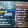 【MHXX】エリアルスラアクがネセト一式装備作ってみたけど、こんな感じで大丈夫?火力スキルが乏しいけど…